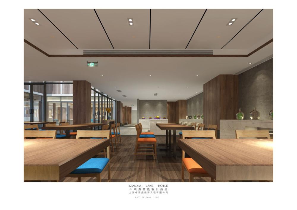 丽水千峡湖智选假日酒店设计方案 CAD施工图10.jpg