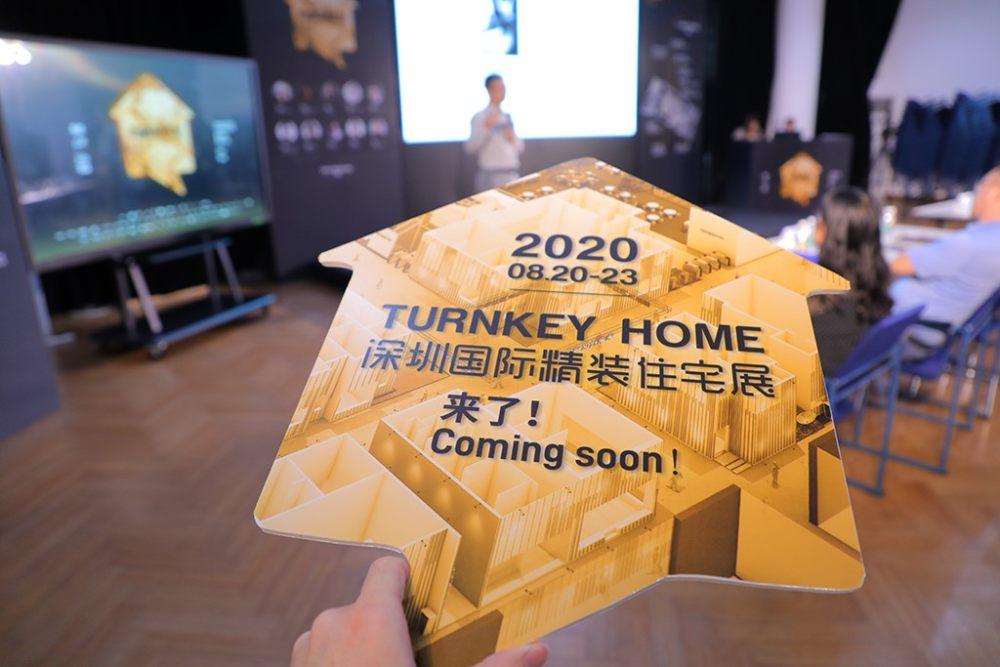 2020深圳国际精装住宅展 X ENJOYDESIGN :+∞,开启对家的无尽探索-1.jpg