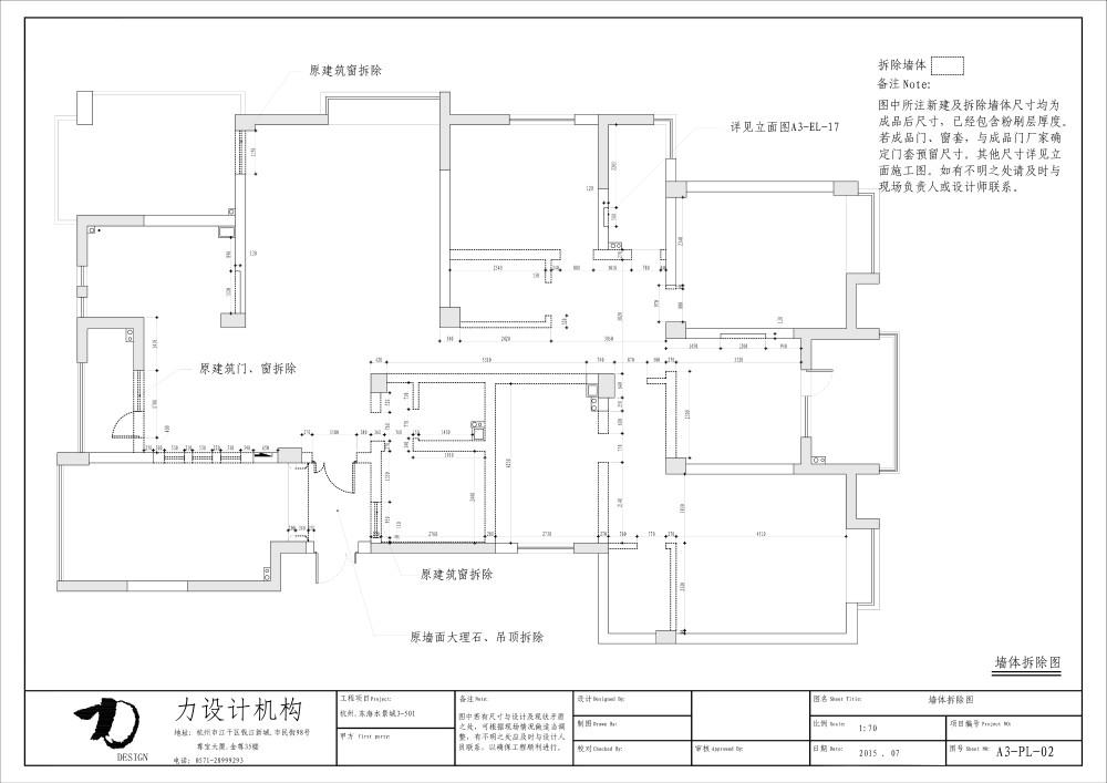 平面图5.jpg