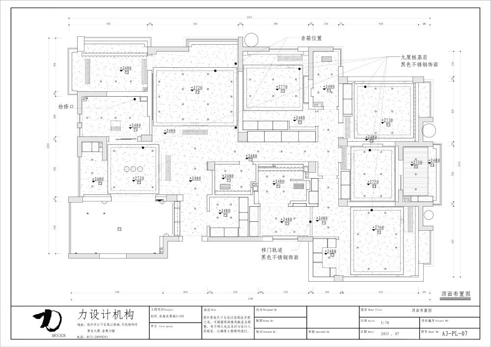 平面图12.jpg