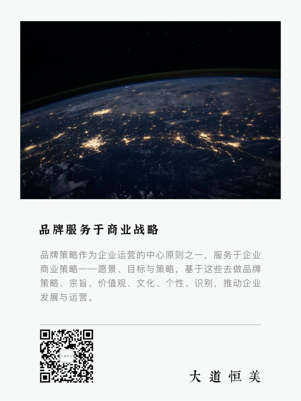 微信图片_20201013094602.png