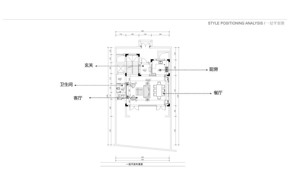 新中式别墅方案12_页面_09.jpg