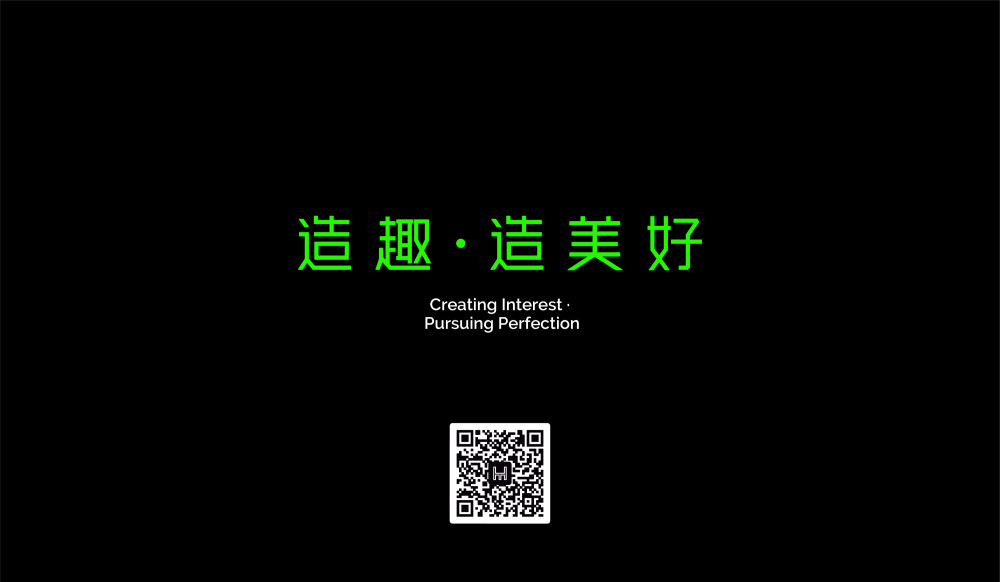 王总设计头条直播ppt-07.jpg