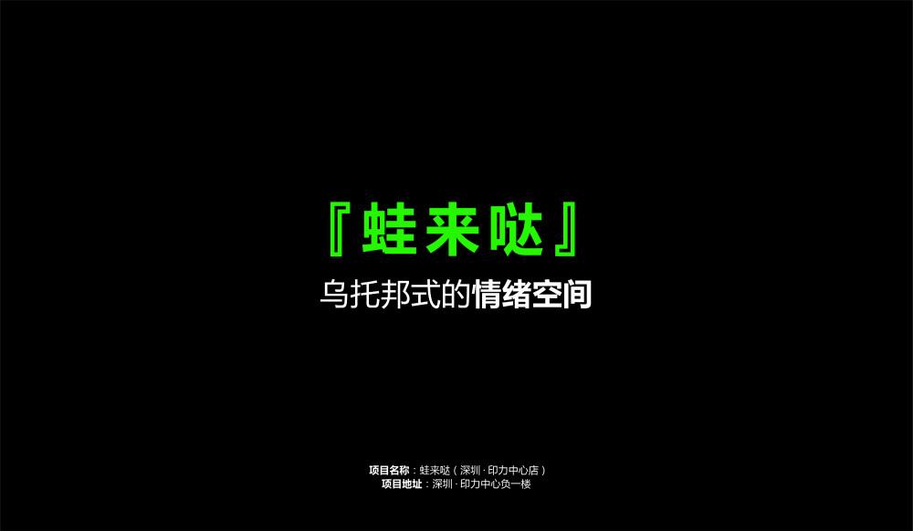 王总设计头条直播ppt-10.jpg