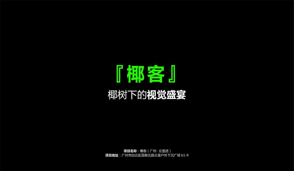 王总设计头条直播ppt-19.jpg