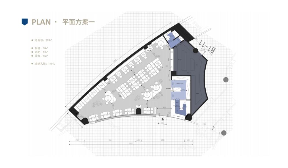 王总设计头条直播ppt-23.jpg