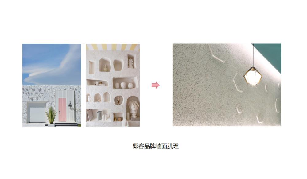 王总设计头条直播ppt-28.jpg