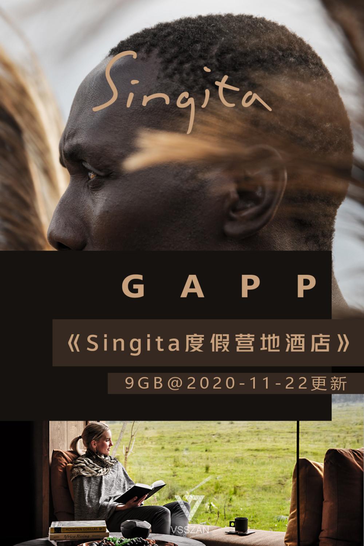 GAPP|坦桑尼亚Singita度假营地酒店9G最全特辑@20201122