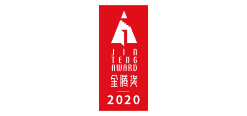 埂上喜讯 | 蜜悦·圣托里尼酒店荣登2020金腾奖年度TOP100!-3.png