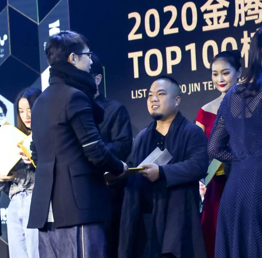 埂上喜讯 | 蜜悦·圣托里尼酒店荣登2020金腾奖年度TOP100!-5.jpg