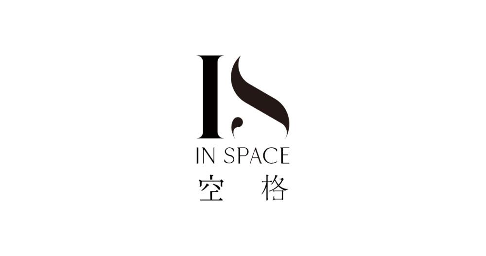 2INSPACE·空格LOGO.jpg