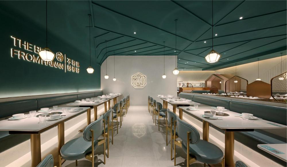 餐饮品牌空间升级PPT-18.jpg