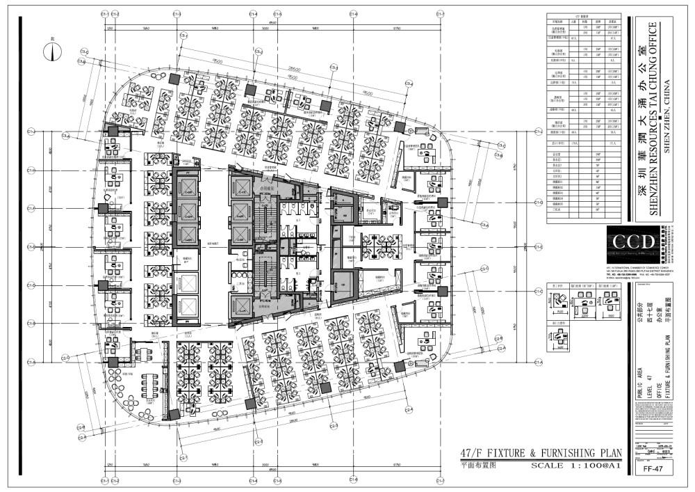 CCD-深圳大涌华润办公室CAD施工图+效果图物料(不得用於商业用途或向外传播,并请在下载后24小时内删除)_图片3.jpg