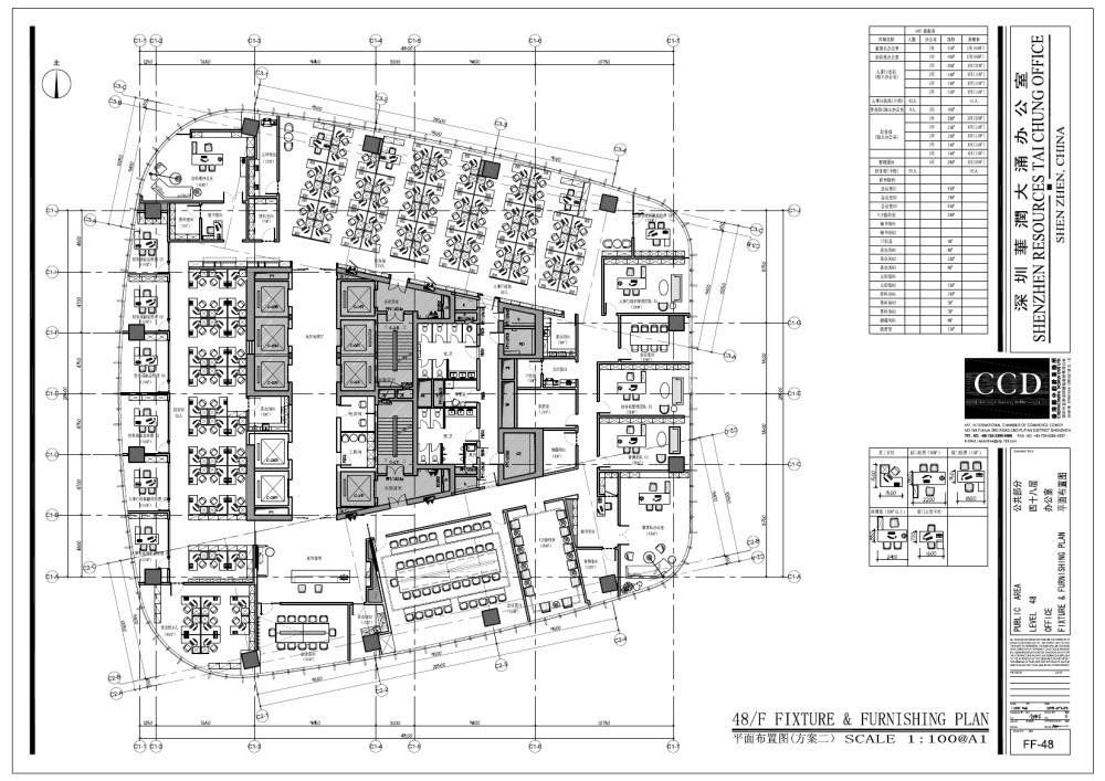 CCD-深圳大涌华润办公室CAD施工图+效果图物料(不得用於商业用途或向外传播,并请在下载后24小时内删除)_图片2.jpg