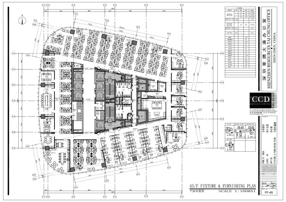 CCD-深圳大涌华润办公室CAD施工图+效果图物料(不得用於商业用途或向外传播,并请在下载后24小时内删除)_图片5.jpg
