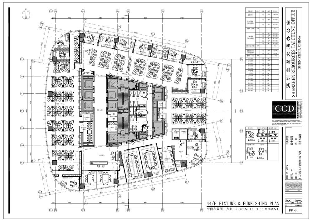 CCD-深圳大涌华润办公室CAD施工图+效果图物料(不得用於商业用途或向外传播,并请在下载后24小时内删除)_图片7.jpg
