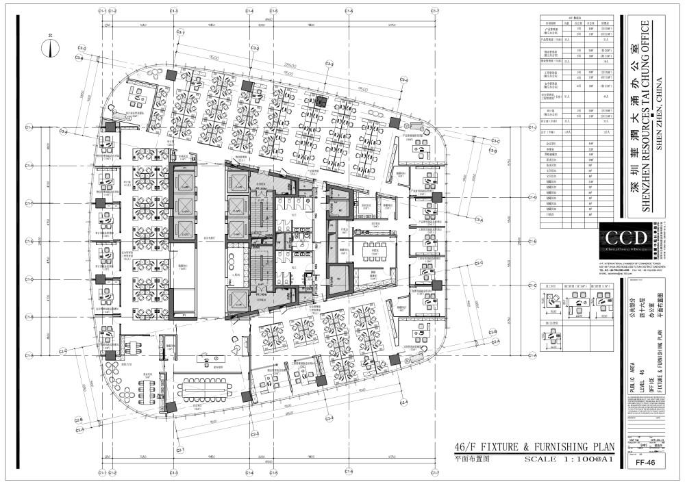 CCD-深圳大涌华润办公室CAD施工图+效果图物料(不得用於商业用途或向外传播,并请在下载后24小时内删除)_图片4.jpg