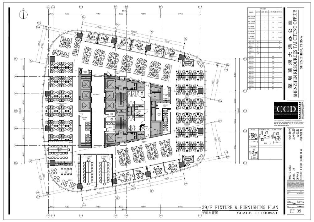 CCD-深圳大涌华润办公室CAD施工图+效果图物料(不得用於商业用途或向外传播,并请在下载后24小时内删除)_图片8.jpg