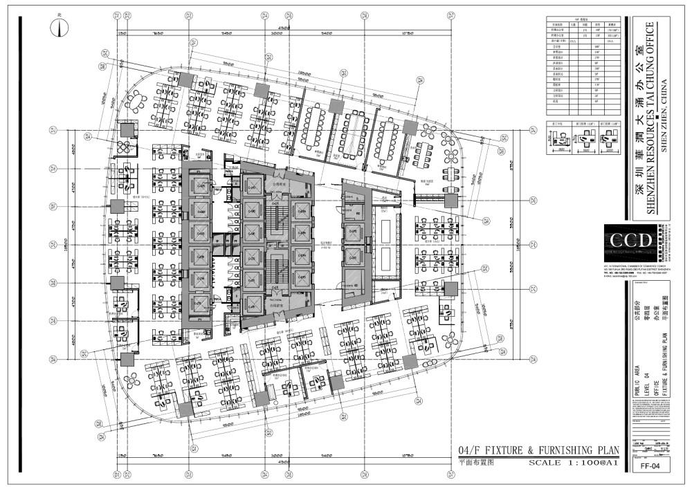 CCD-深圳大涌华润办公室CAD施工图+效果图物料(不得用於商业用途或向外传播,并请在下载后24小时内删除)_图片10.jpg