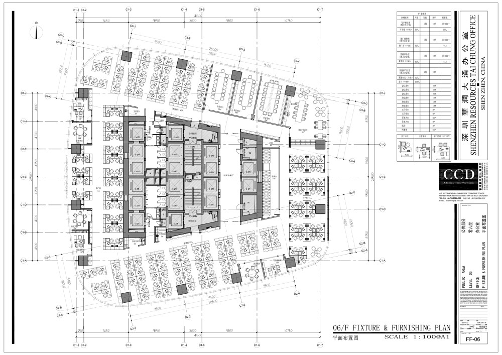 CCD-深圳大涌华润办公室CAD施工图+效果图物料(不得用於商业用途或向外传播,并请在下载后24小时内删除)_图片9.jpg