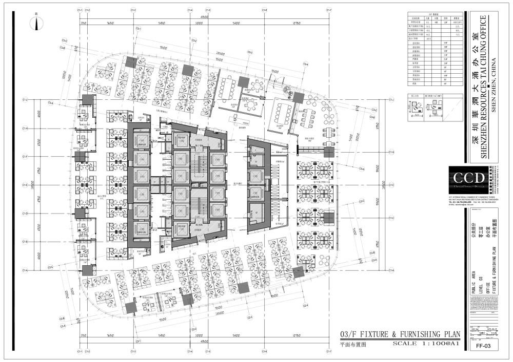 CCD-深圳大涌华润办公室CAD施工图+效果图物料(不得用於商业用途或向外传播,并请在下载后24小时内删除)_图片11.jpg
