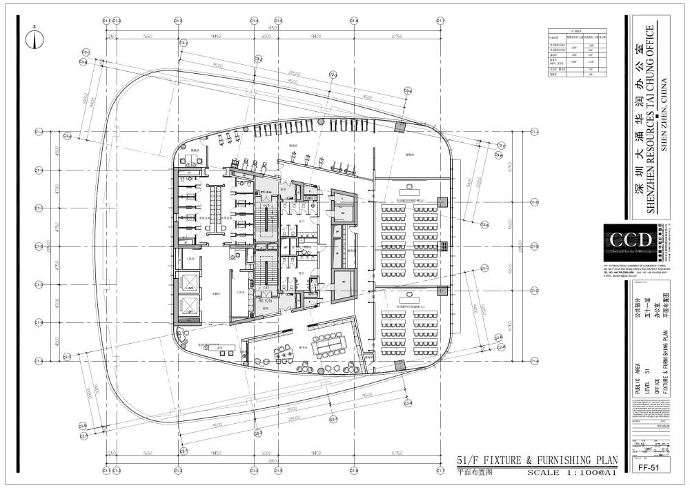 CCD-深圳大涌华润办公室CAD施工图+效果图物料(不得用於商业用途或向外传播,并请在下载后24小时内删除)_图片15.jpg