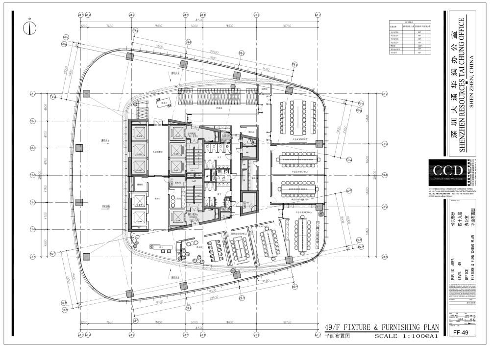 CCD-深圳大涌华润办公室CAD施工图+效果图物料(不得用於商业用途或向外传播,并请在下载后24小时内删除)_图片17.jpg