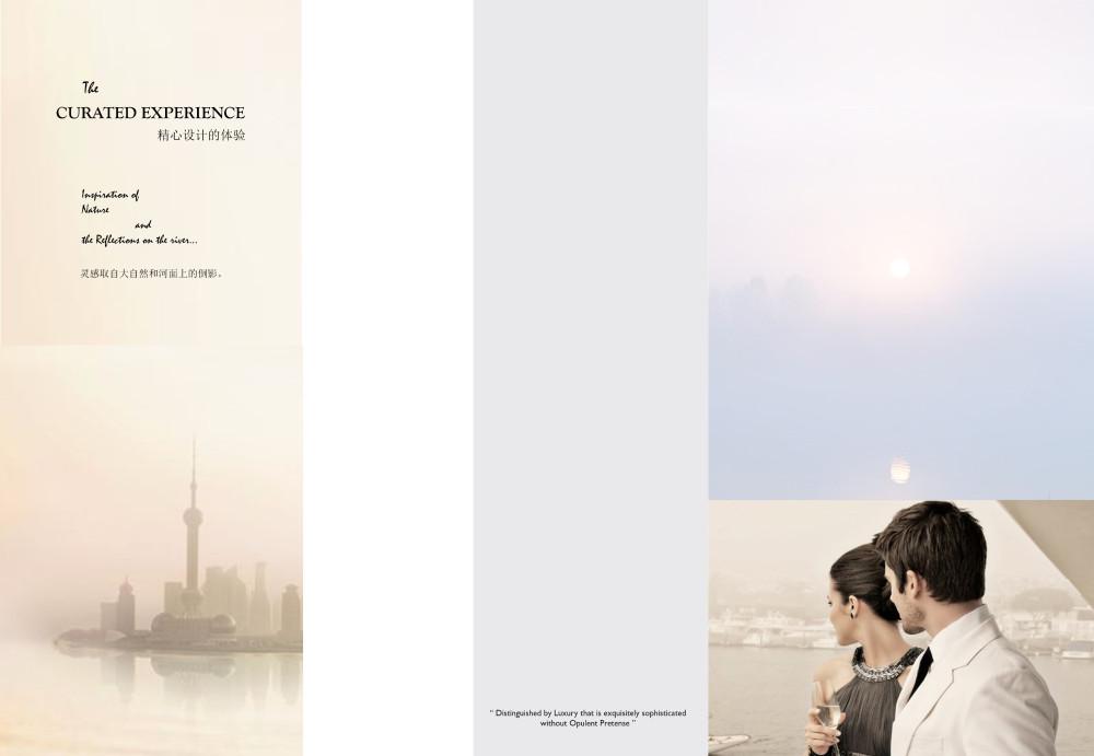 上海鲁能JW万豪侯爵酒店丨PPT设计方案+效果图+公区CAD施工图+摄影+优质实景_万豪2.jpg