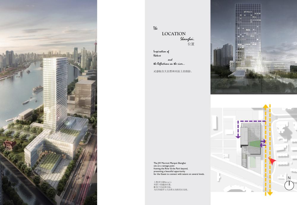 上海鲁能JW万豪侯爵酒店丨PPT设计方案+效果图+公区CAD施工图+摄影+优质实景_万豪3.jpg