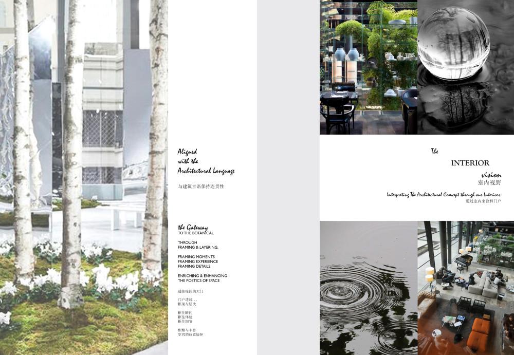 上海鲁能JW万豪侯爵酒店丨PPT设计方案+效果图+公区CAD施工图+摄影+优质实景_万豪5.jpg
