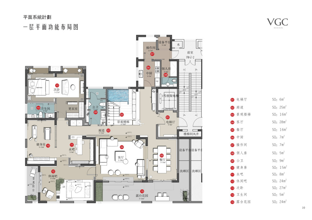 【VGC】武汉顶层超级豪宅580M²丨373M丨2018_10.jpg