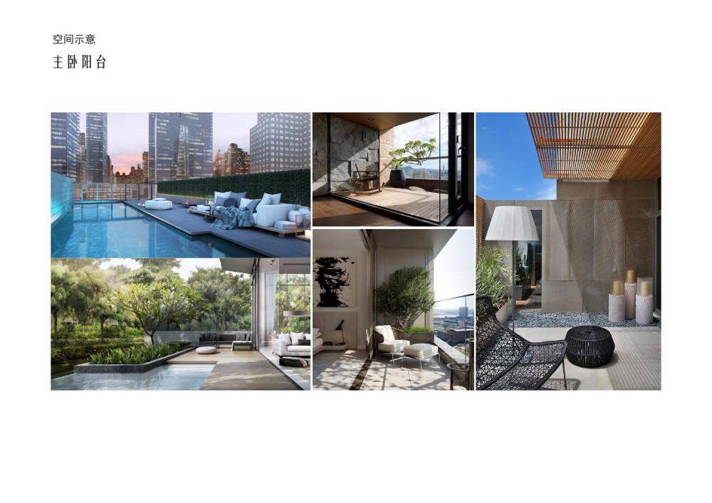 【VGC】武汉顶层超级豪宅580M²丨373M丨2018_32.jpg