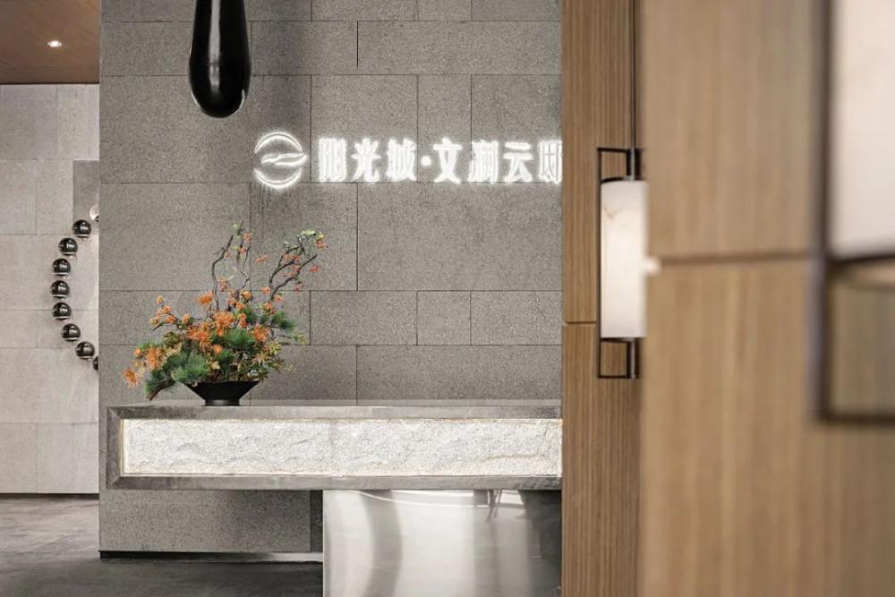 江西阳光城·文澜云邸售楼处 | 引擎联合室内设计_PIC5.jpg