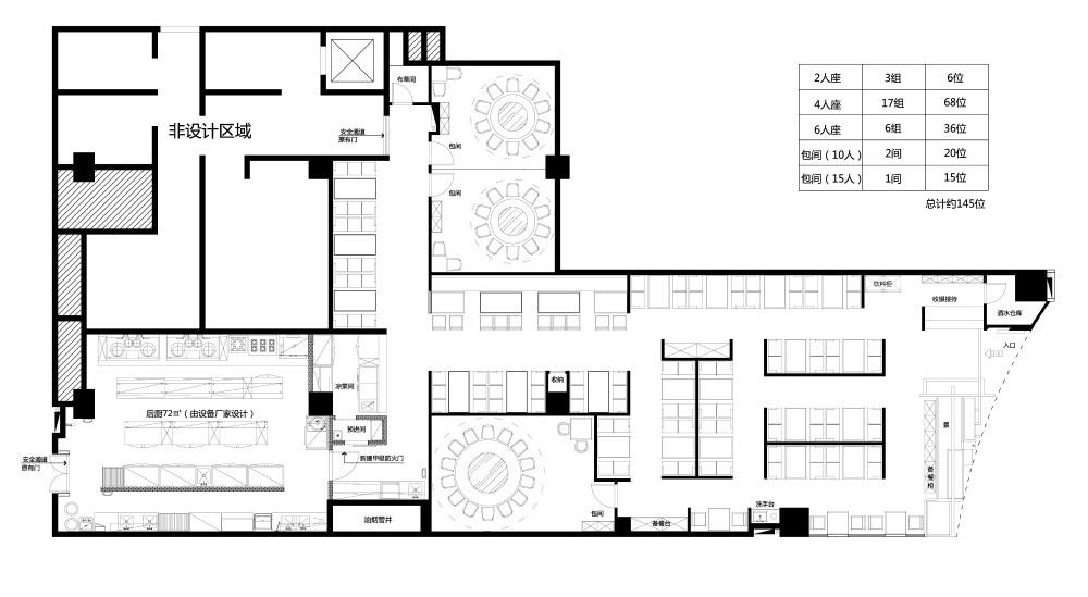 築再建築設計 孙玮 | 半山餐厅_3平面图-布局1.jpg