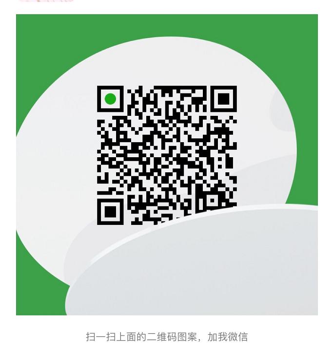 QQ截图20210227155821.png
