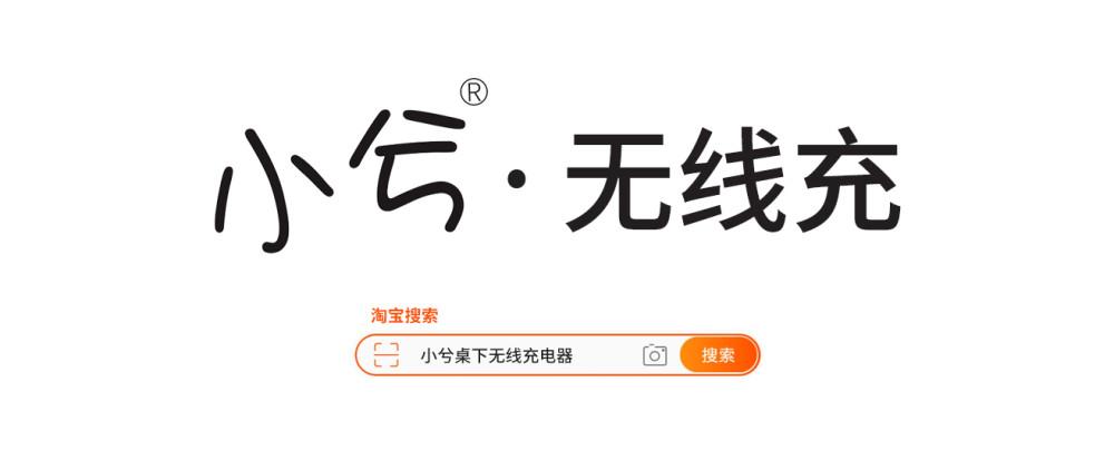 """岩界产融专访   融峰家居推出全案品牌""""栖息地""""_广告画.jpg"""