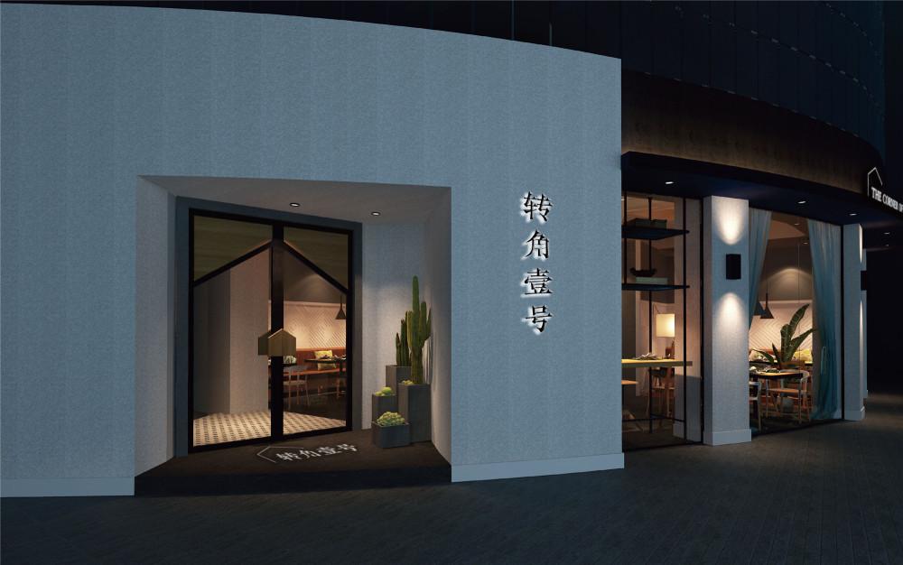 杭州品尚设计︱重庆转角壹号餐厅