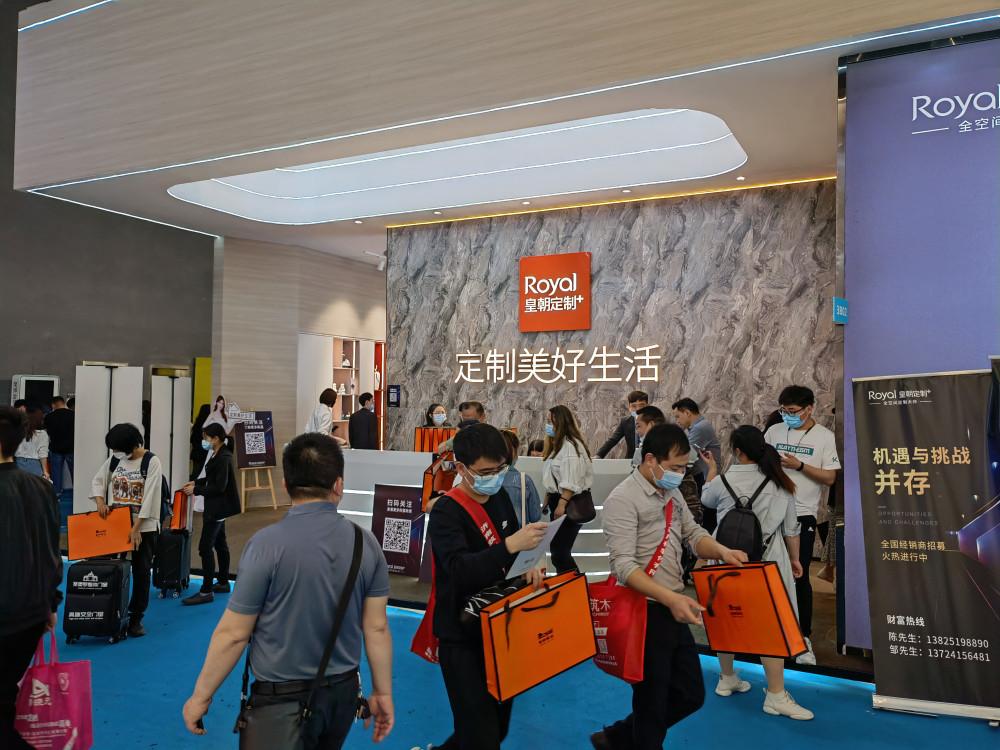 2021年广州定制家具展现场照片_IMG_20210327_164714.jpg