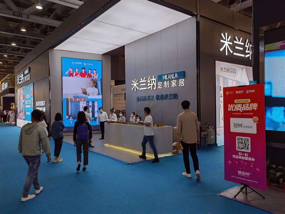 2021年广州定制家具展现场照片_IMG_20210327_171249.jpg