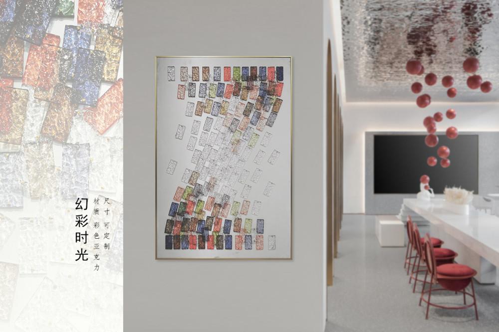 2021广州展实物画图-4053.jpg