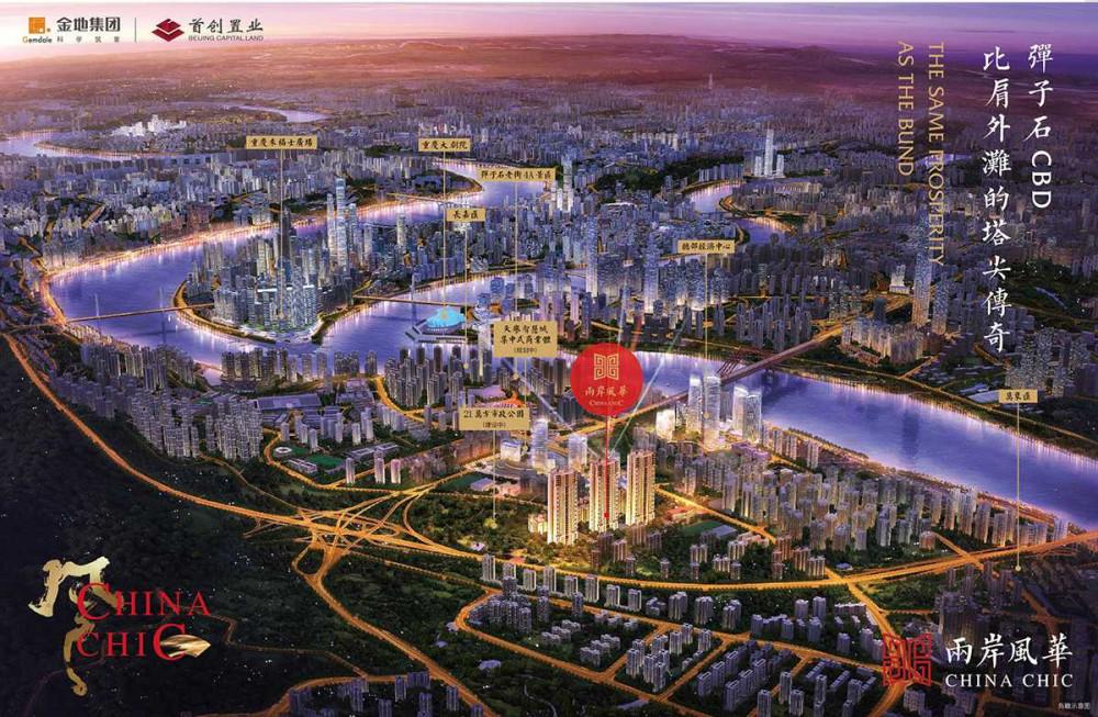 【矩阵纵横】重庆金地两岸风华洋高清效果图_鸟瞰图.jpg