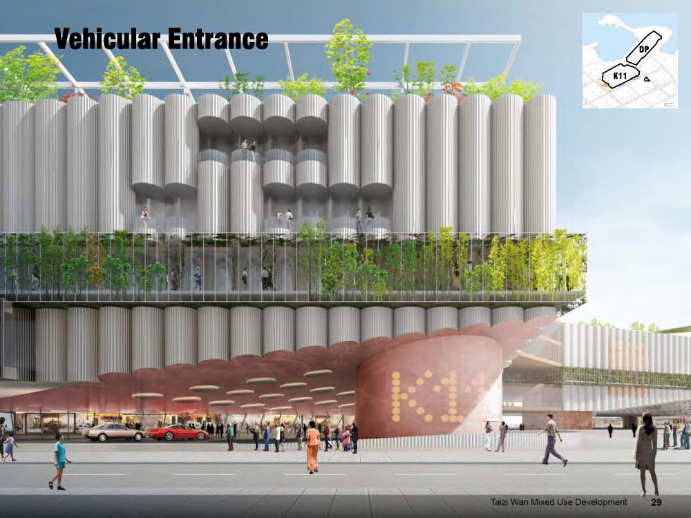 深圳K11艺术购物中心   概念方案效果图_K11perspectives_页面_07.jpg