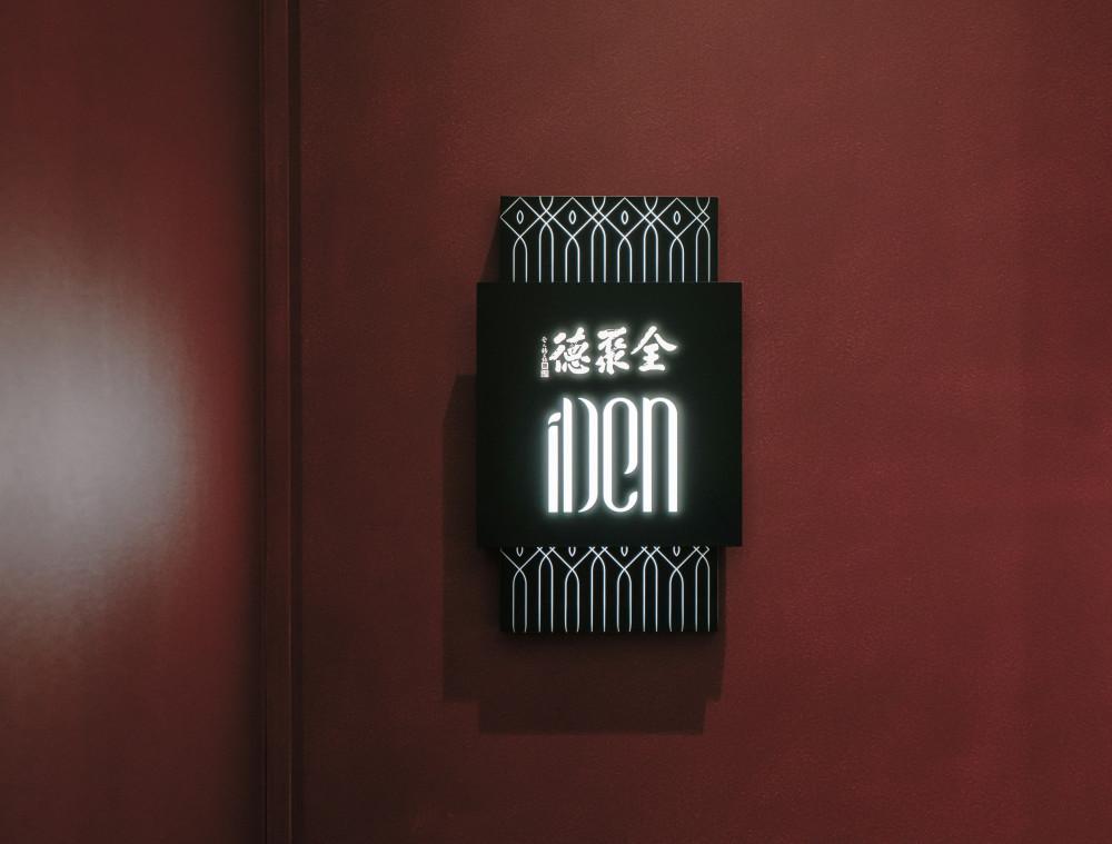 【古魯奇】全聚德加拿大温哥华店_QuanjudeBeijingDuckHouseVancouverbyGOLUCCI01-49G_2880.jpg