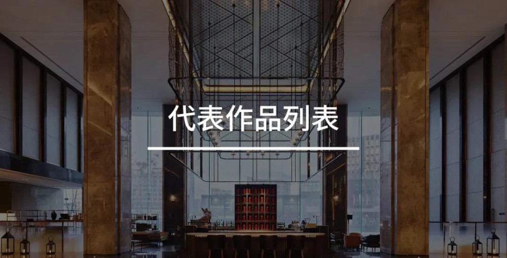 万景百年丨苏州吴中福朋喜来登酒店:以设计助力商业运维_微信图片_20210422095333.jpg