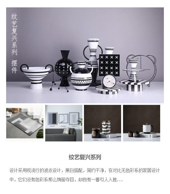 产品图4.jpg