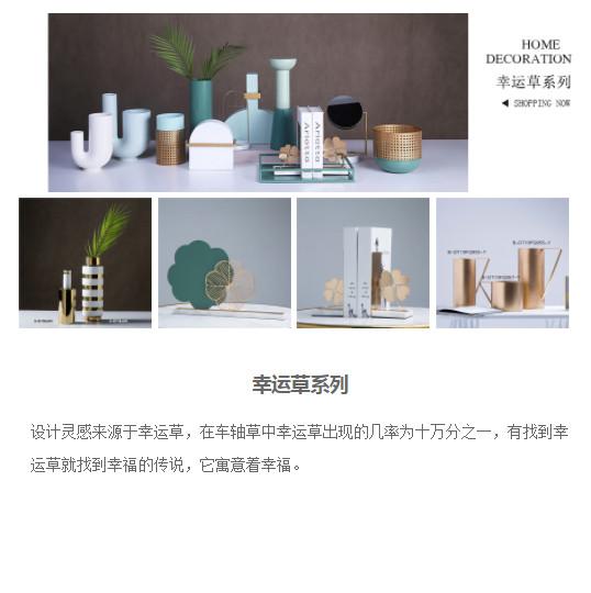 产品图11.jpg