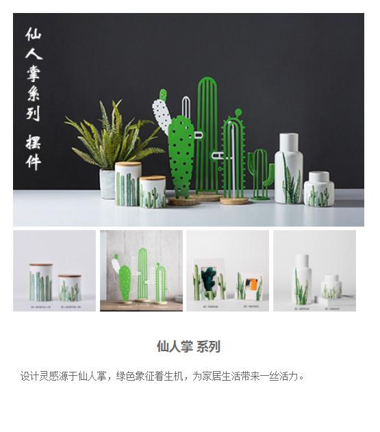 产品图31.jpg