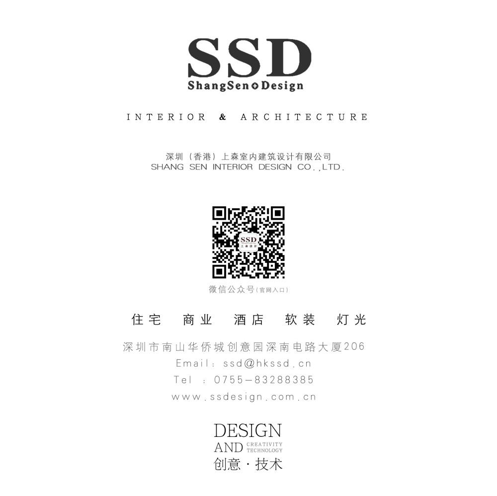 20210321SSD小卡片.jpg