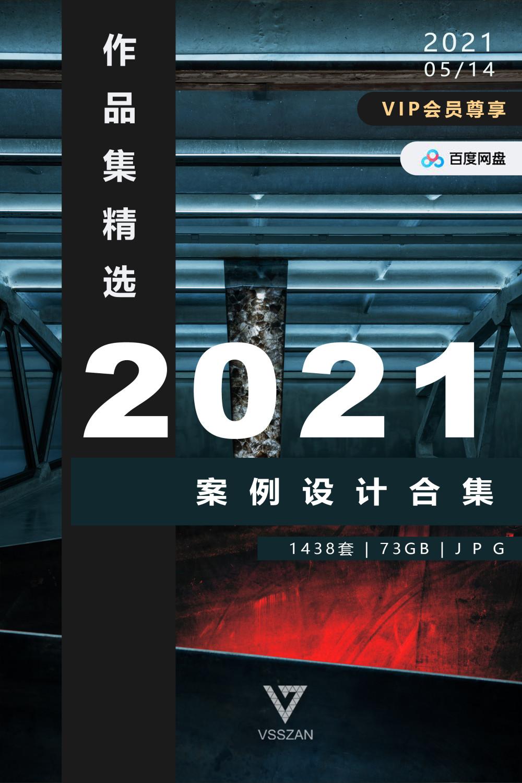 20210513.jpg