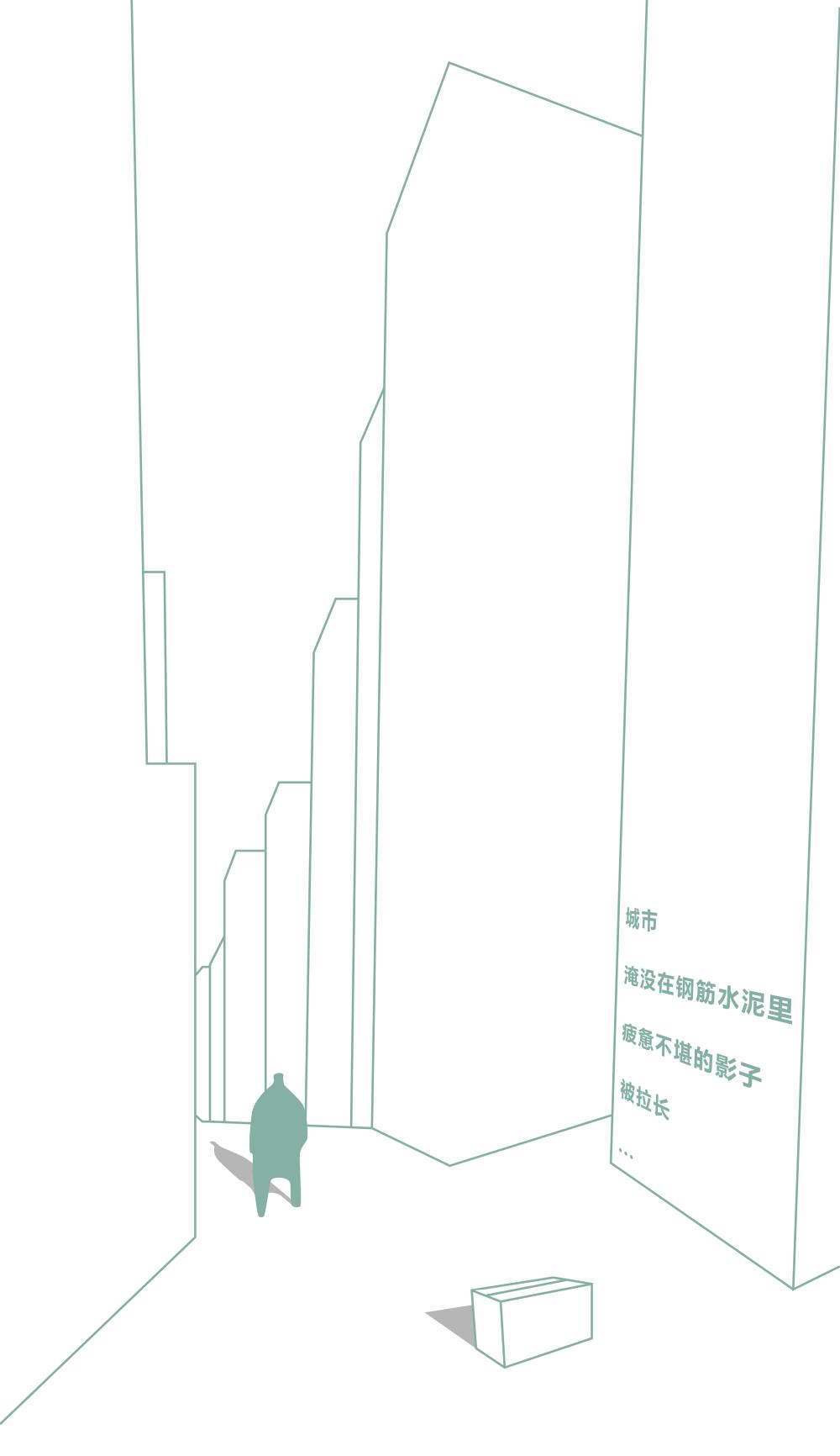 1©Towodesign.png